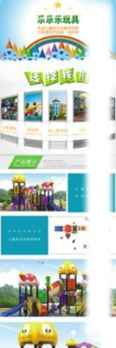 大型儿童户外游乐设备详情页模版图片