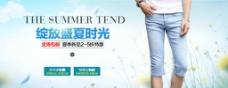 淘宝男装男士牛仔短裤促销海报图片