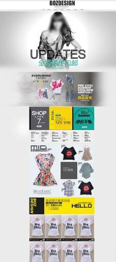 淘宝简约韩国韩版时尚T恤女装图图片