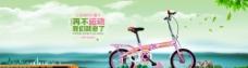 折叠山地死飞自行车天猫商城海报图片