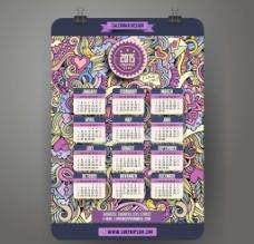 花纹背景日历模板图片