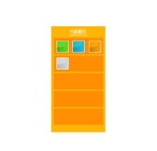 黄色书柜图片