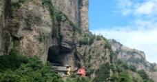 雁荡山 山林风景图片