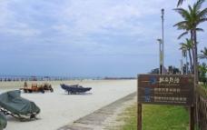国家4A级景区北海银滩图片