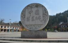 苗王城图片