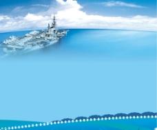 蓝色海洋军舰背景图片