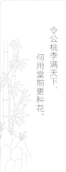 青梅兰竹图片