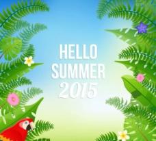 2015绿色夏季海报矢量图图片