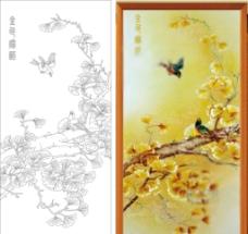 银杏鸟金色秋雨图片