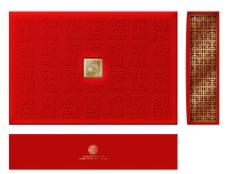 秋韵福月月饼包装图片
