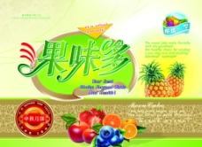 水果月饼包装图片