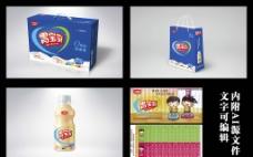 乳酸菌饮品外包图片