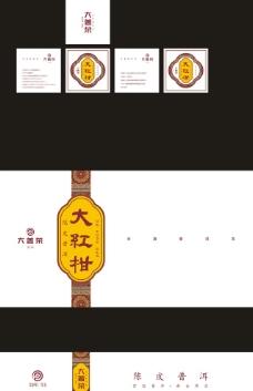 大红柑 茶叶包装图片