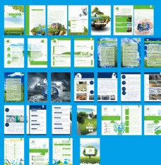 居民环保手册图片