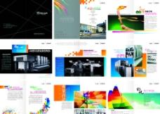 广告公司画册设计图片