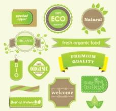 绿色植物动物logo图片
