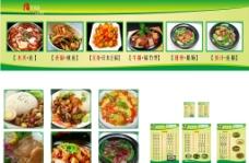 美食菜品菜谱展板海报图片