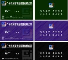 广州市城基物业管理有限公司图片