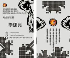 百领健身连锁机构名片图片