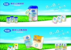 英吉利奶粉图片