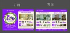 玛格折页 紫色画册图片
