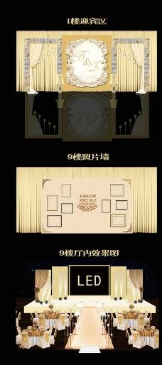 婚礼舞台效果图图片