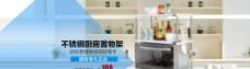 淘宝居家简白系列家具餐厅海报图片