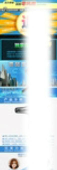 吹风机详情页图片