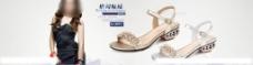 淘宝夏季新品女凉鞋全屏海报模版图片