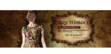淘宝欧式颓废女装促销海报图图片