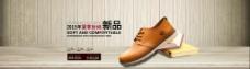 淘宝男鞋店夏季时尚新品海报模版图片