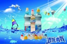饮料广告海报图片