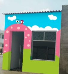 幼儿园门岗图片
