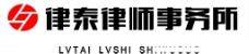 律泰logo图片