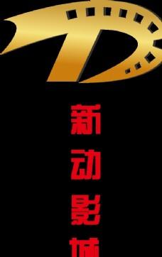 电影院logo图片