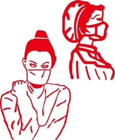 口罩用人图案图片