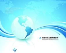 中化工贸  封面图片