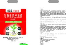 农药包装设计图片