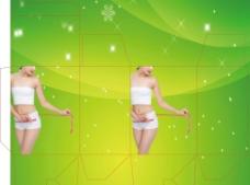 减肥包装素材图片
