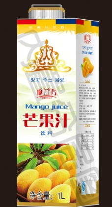 芒果汁(内置分层图)图片