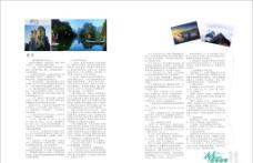杂志设计图片
