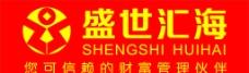 北京盛世汇海投资公司LOGO图片