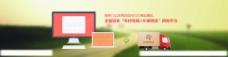 扁平化网页 网页设计 图标设计图片