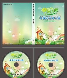 碟盒光盘封面图片