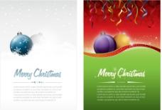 圣诞节单页背景图片