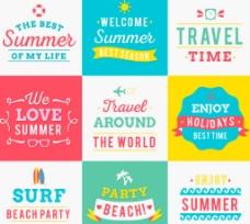 清新夏季海报 字体图片