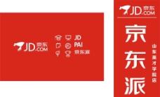 京东形象墙图片