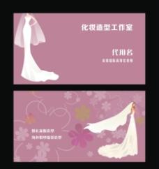 粉色婚庆名片图片