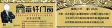 广东佛山市海雅琳建材有限公司图片