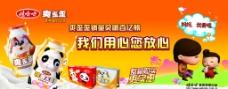 酸奶广告图片